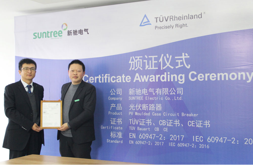 TÜV Rheinland issues TÜV and IEC certificates for PV Breaker