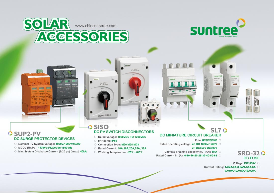 Suntree Will Attend The 123th Carton Fair China Electric General Switch Breaker Box Fuses Products Including Automatic Transfer Switches Most Popular Dc And Ac Circuit Spd Isolator Fuse